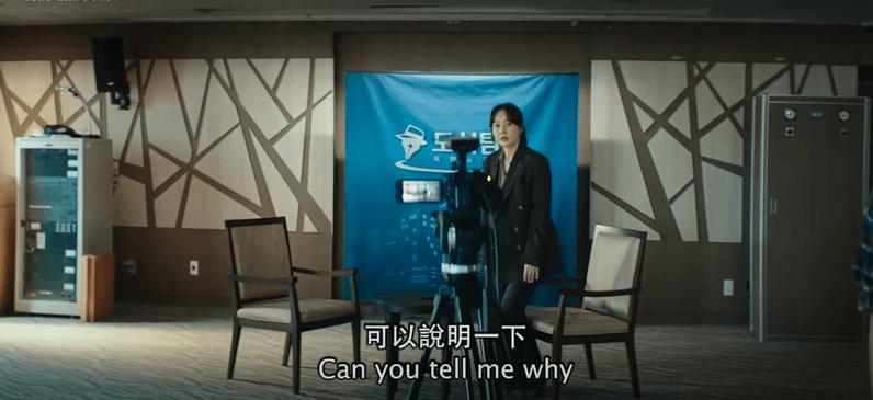 嚴志媛在片中接到真兇來電,預告殺人。