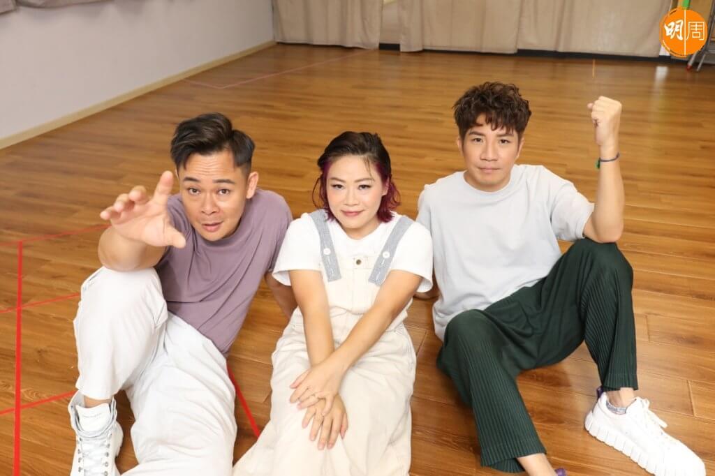 梁祖堯、邵美君及湯駿業創辦的劇團已有十八年,他們希望做更多有創意的作品。
