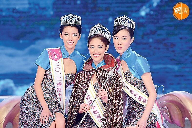 2013年港姐三甲:(左起) 亞軍蔡思貝、冠軍陳凱琳、季軍劉佩玥