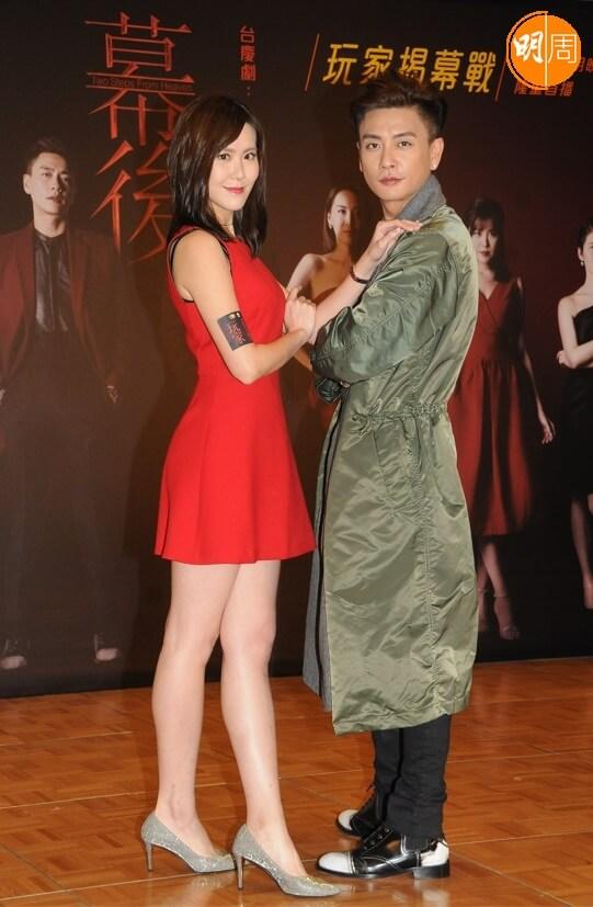 劉佩玥在《幕後玩家》演黃宗澤的小三,她說Bosco是另一個不能接受的緋聞男友。