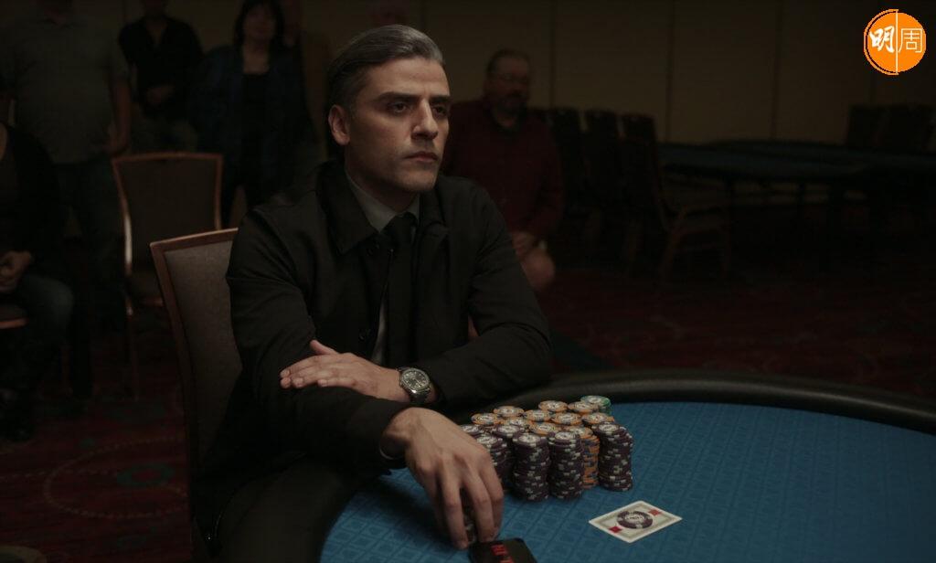 奧斯卡伊薩克主演的《撲克神算師》,並不是刺激賭神片,是關於活在戰爭後遺症的孤獨人復仇故事。