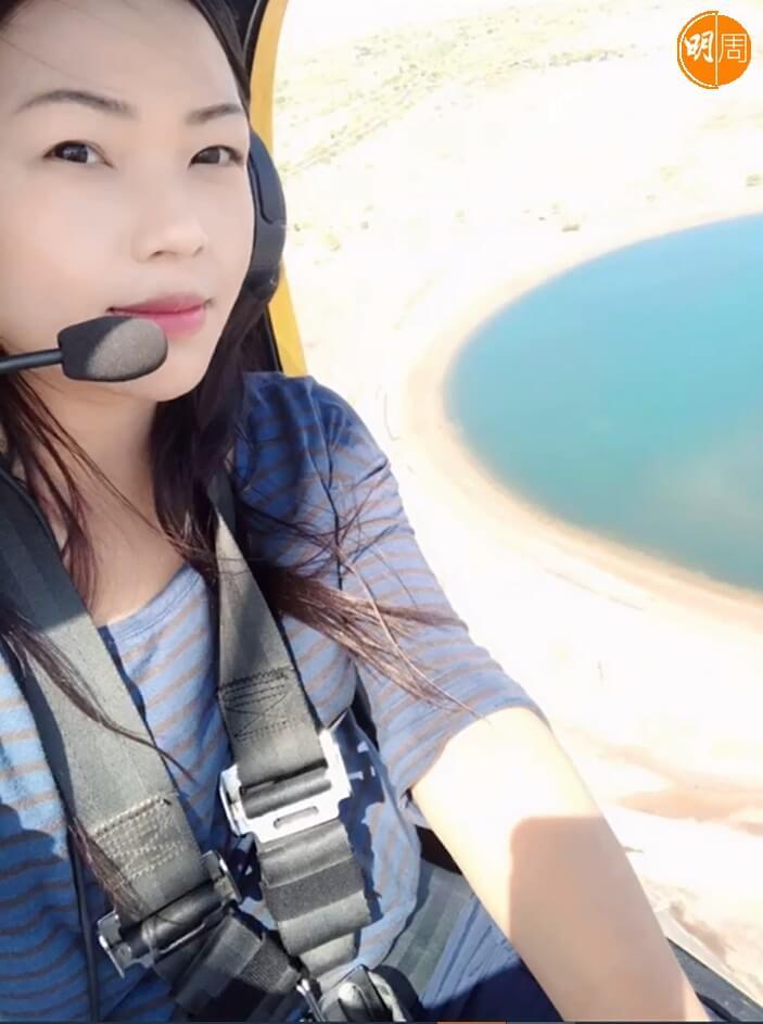 Chris懂得駕駛小型飛機,這是其中一張空中照片。