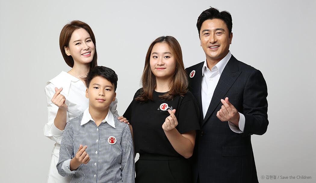 安貞桓一家為善最樂,為保護兒童出席當宣傳大使。