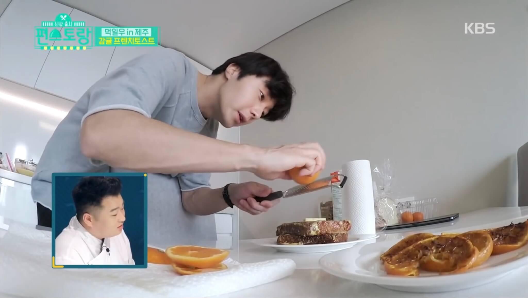 丁一宇本身廚藝了得,喜歡入廚的他,研發的食物甚至在便利店上架。