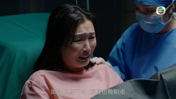 入產房分娩一幕,阿Yu想起自己生女兒時的經歷。
