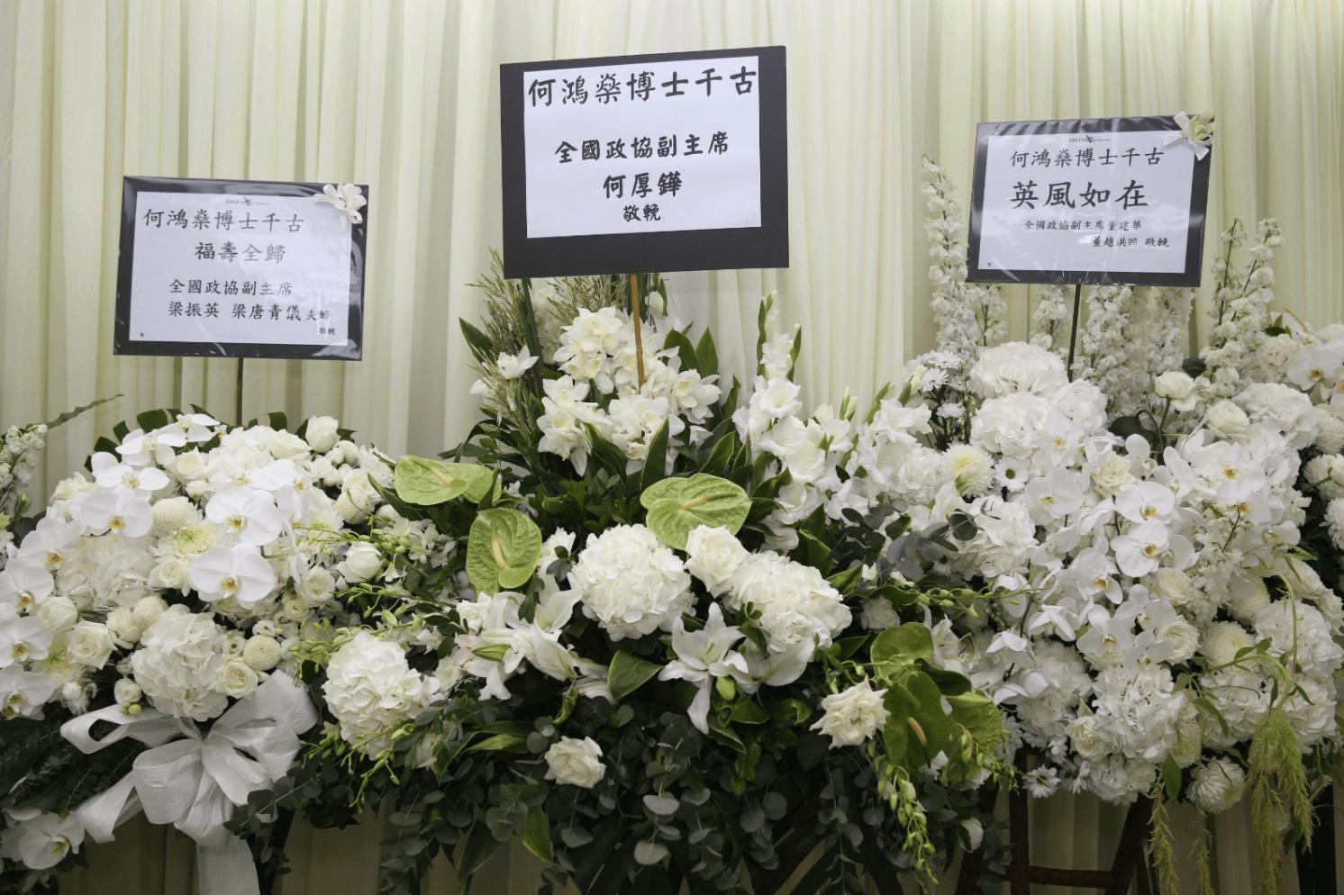 靈堂左側擺放由政界人士致送的悼念花圈。