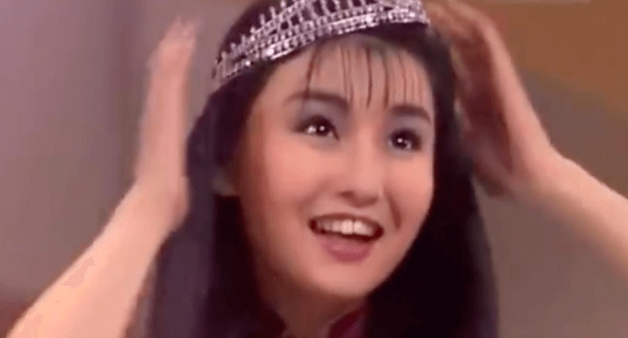 1983年香港小姐亞軍張曼玉