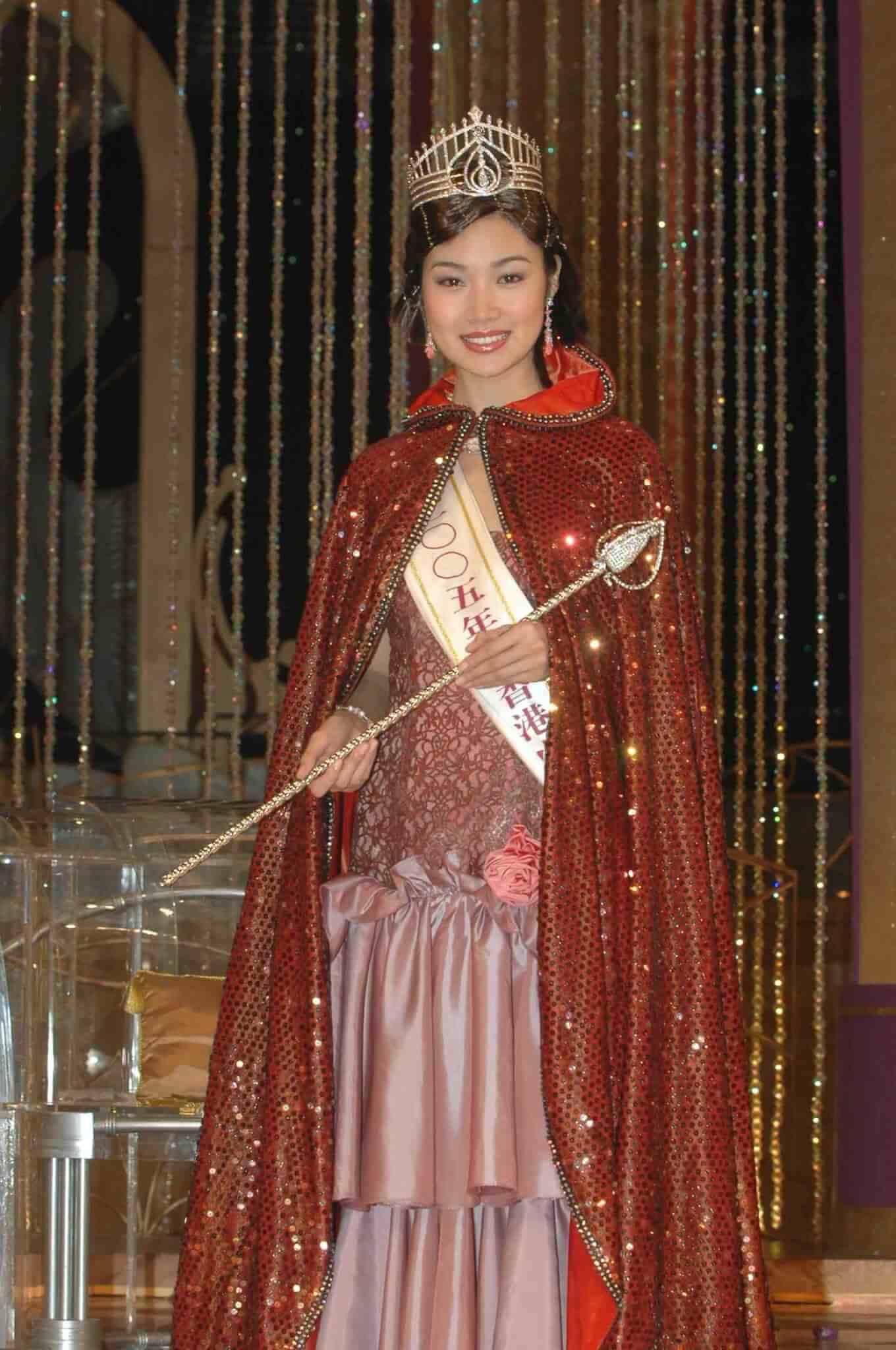 葉翠翠(2005年冠軍)173cm