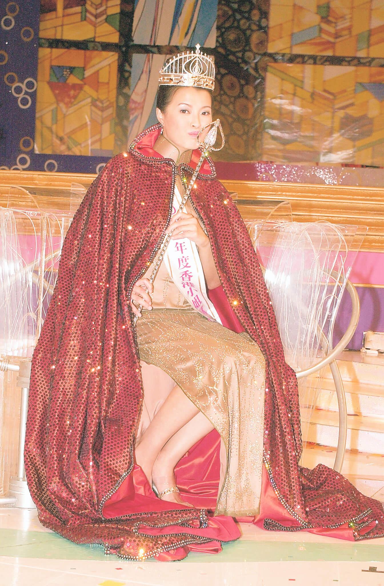 林敏俐 2002年冠軍