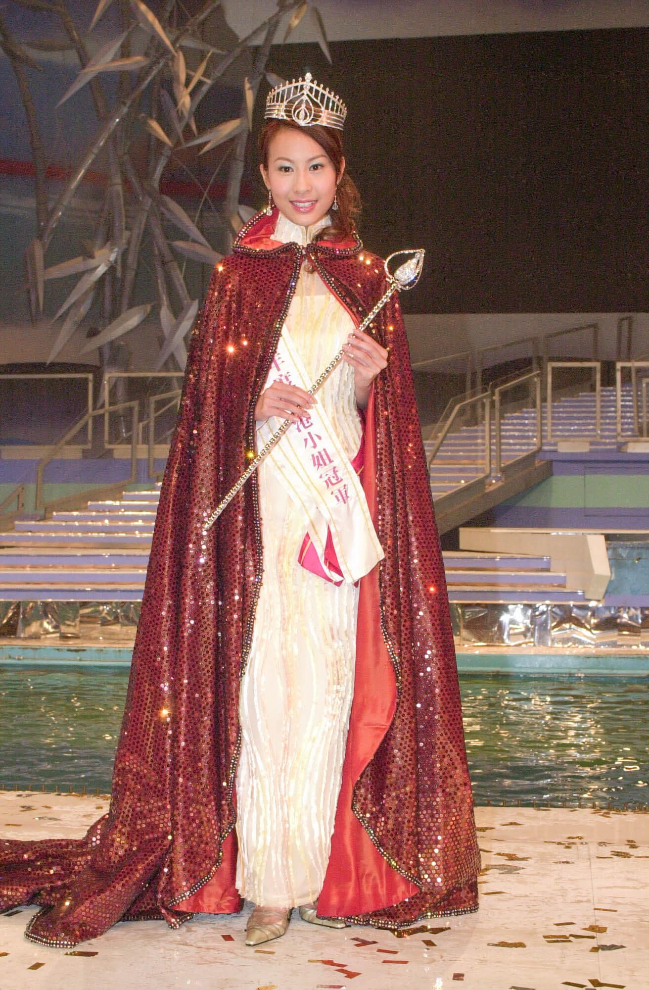 曹敏莉 2003年冠軍