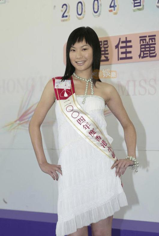 徐子珊2004年首次於港姐活動會見傳媒