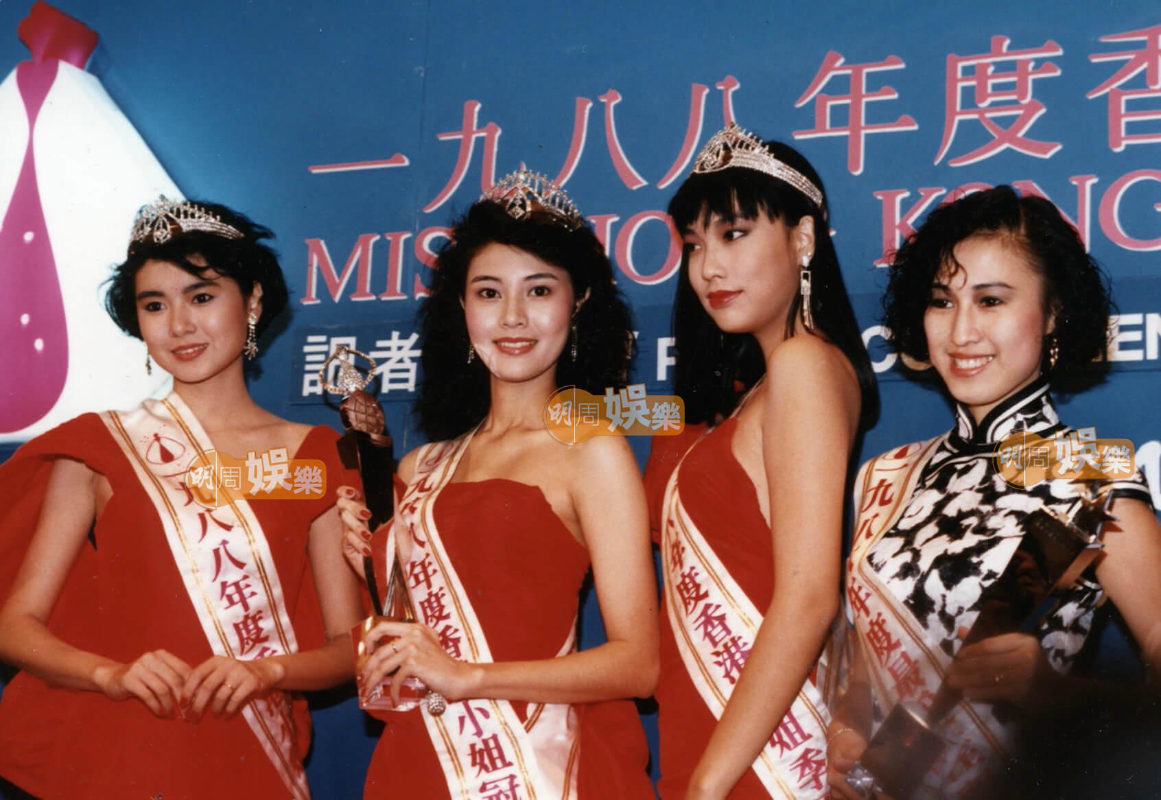 李嘉欣勇奪1988年冠軍以及國際親善小姐
