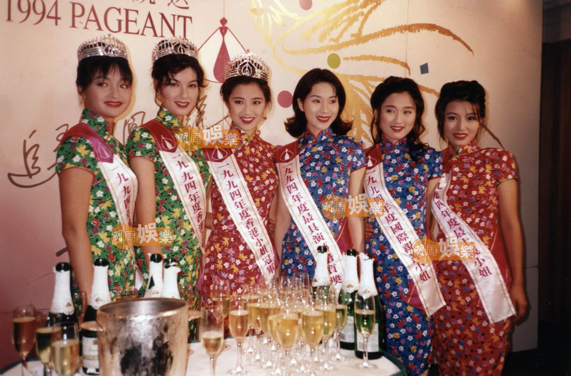 活麗明為1994年港姐亞軍(左二)
