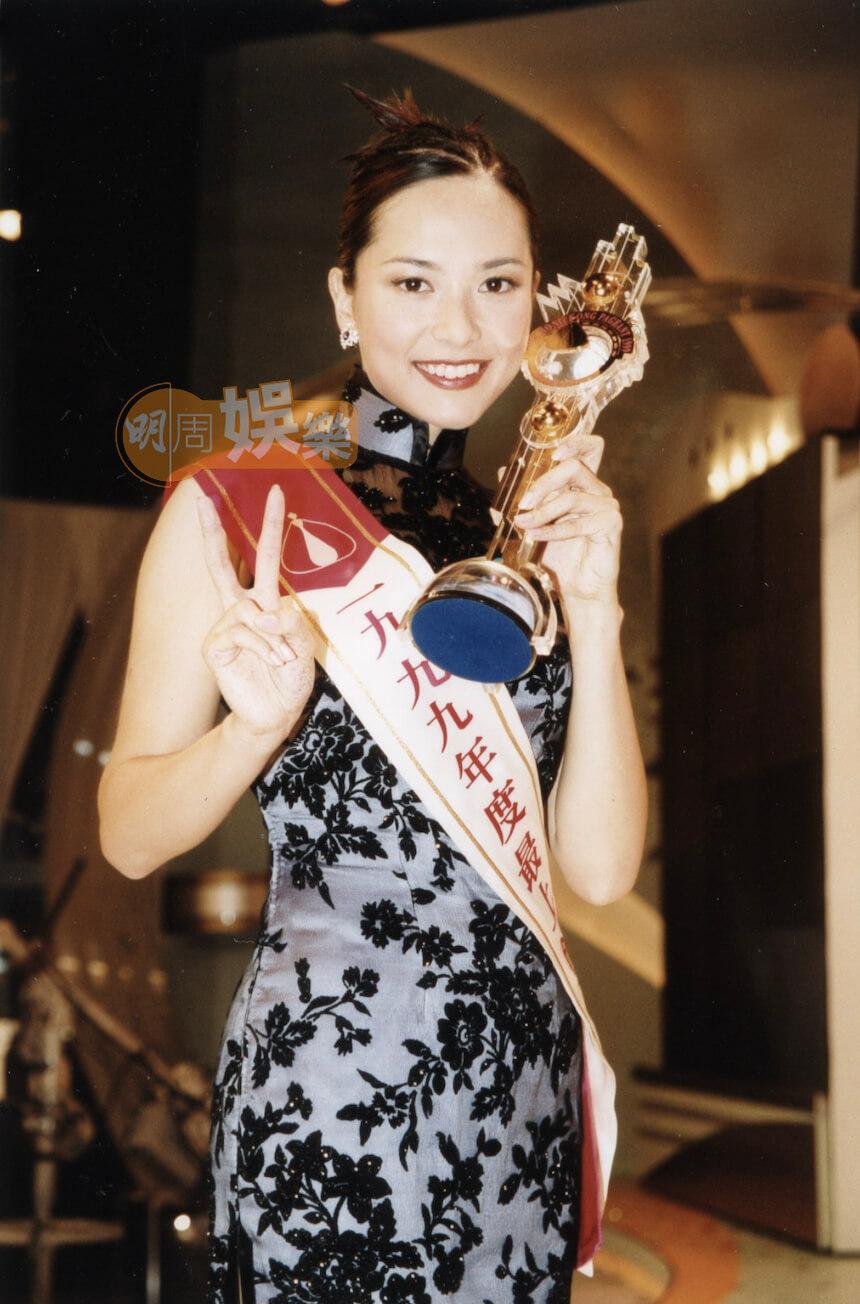 1999年郭羨妮眾望所歸成為四料冠軍,先後奪得最上鏡小姐、國際親善小姐、千嬉才智大獎,以及最重要的港姐冠軍名銜