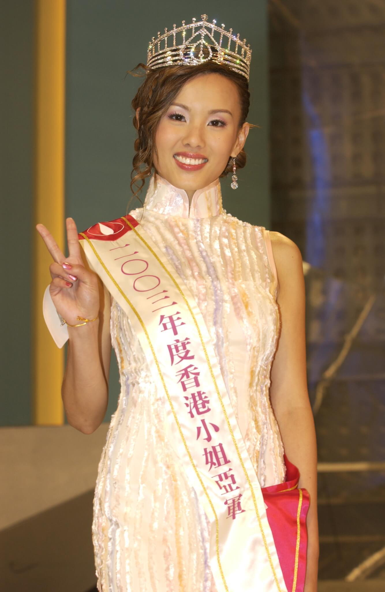 楊洛婷 2003年亞軍