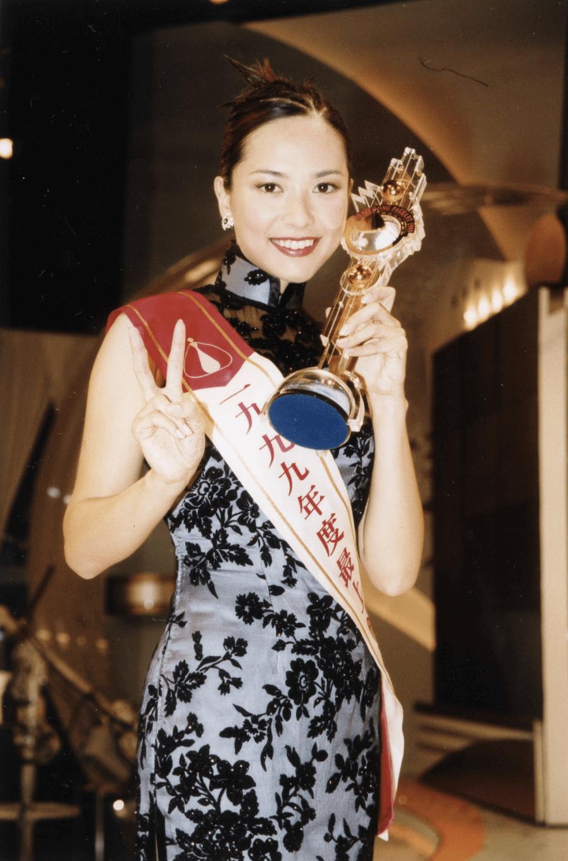 郭羨妮 1999年冠軍