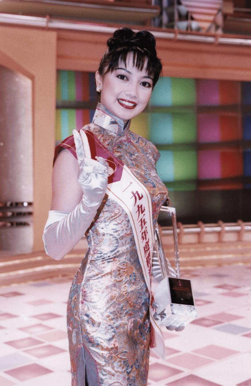 楊婉儀 1995年冠軍