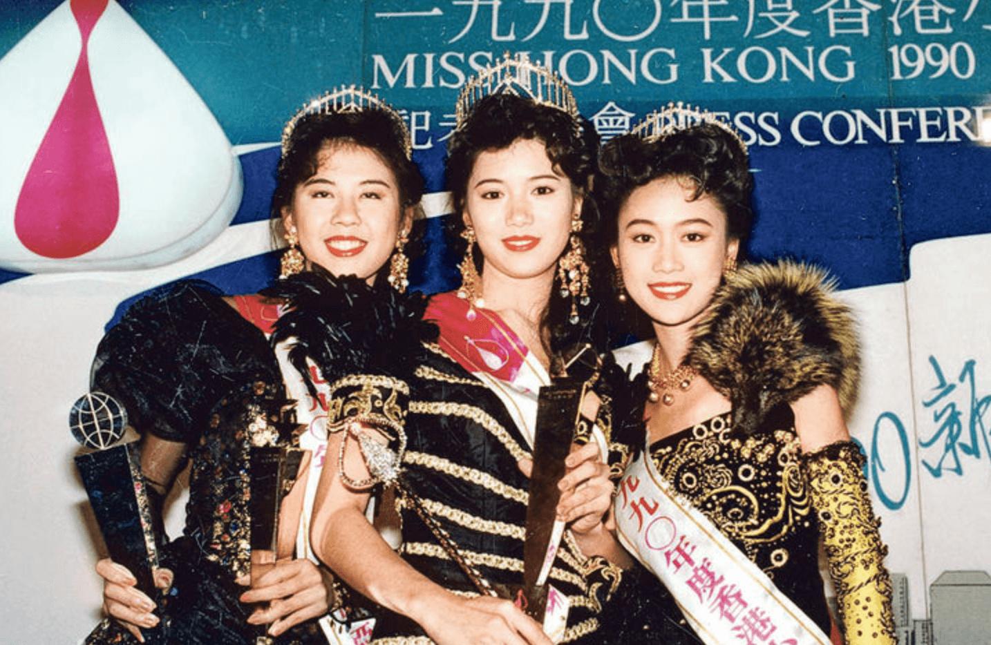 袁詠儀奪得1990年度香港小姐冠軍