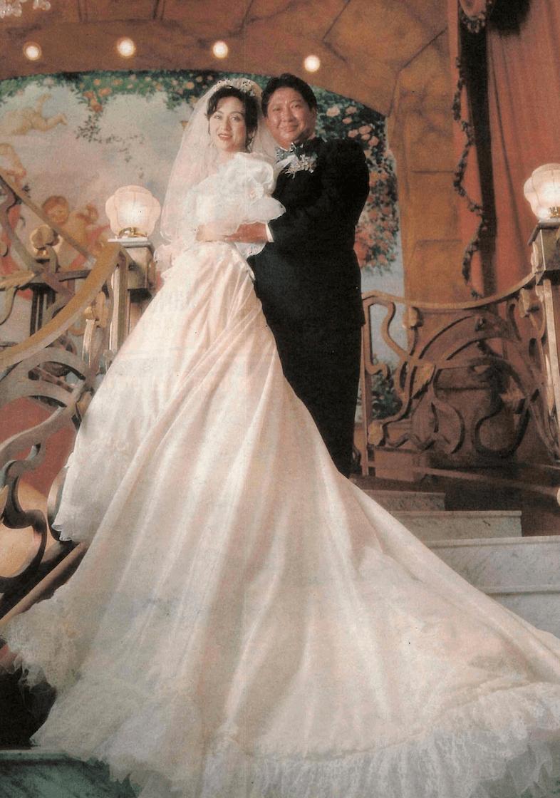 1995年結婚