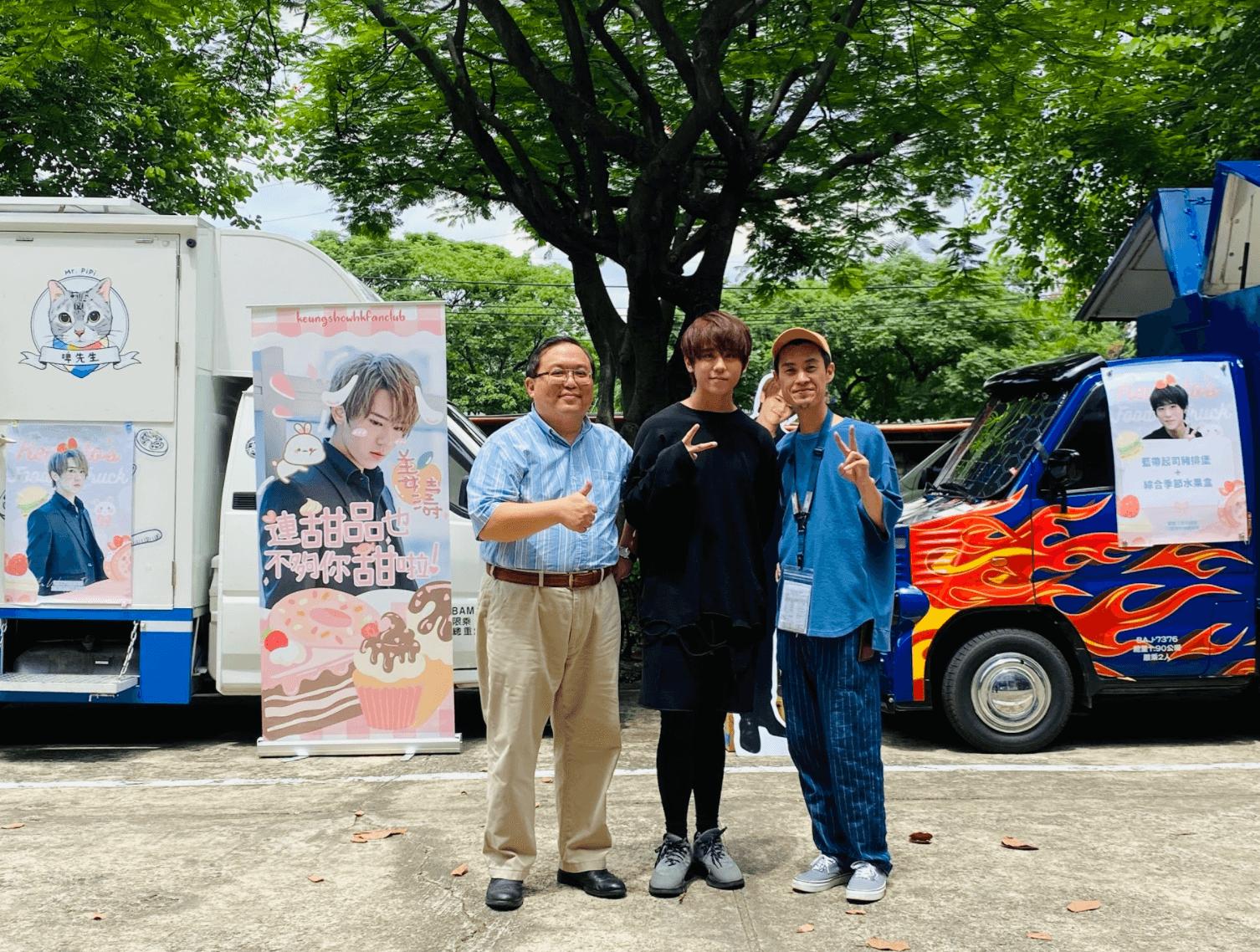 姜濤與電視劇《超感應學院》的(左)監製唐在揚(右)導演林彥廷在餐車前合照