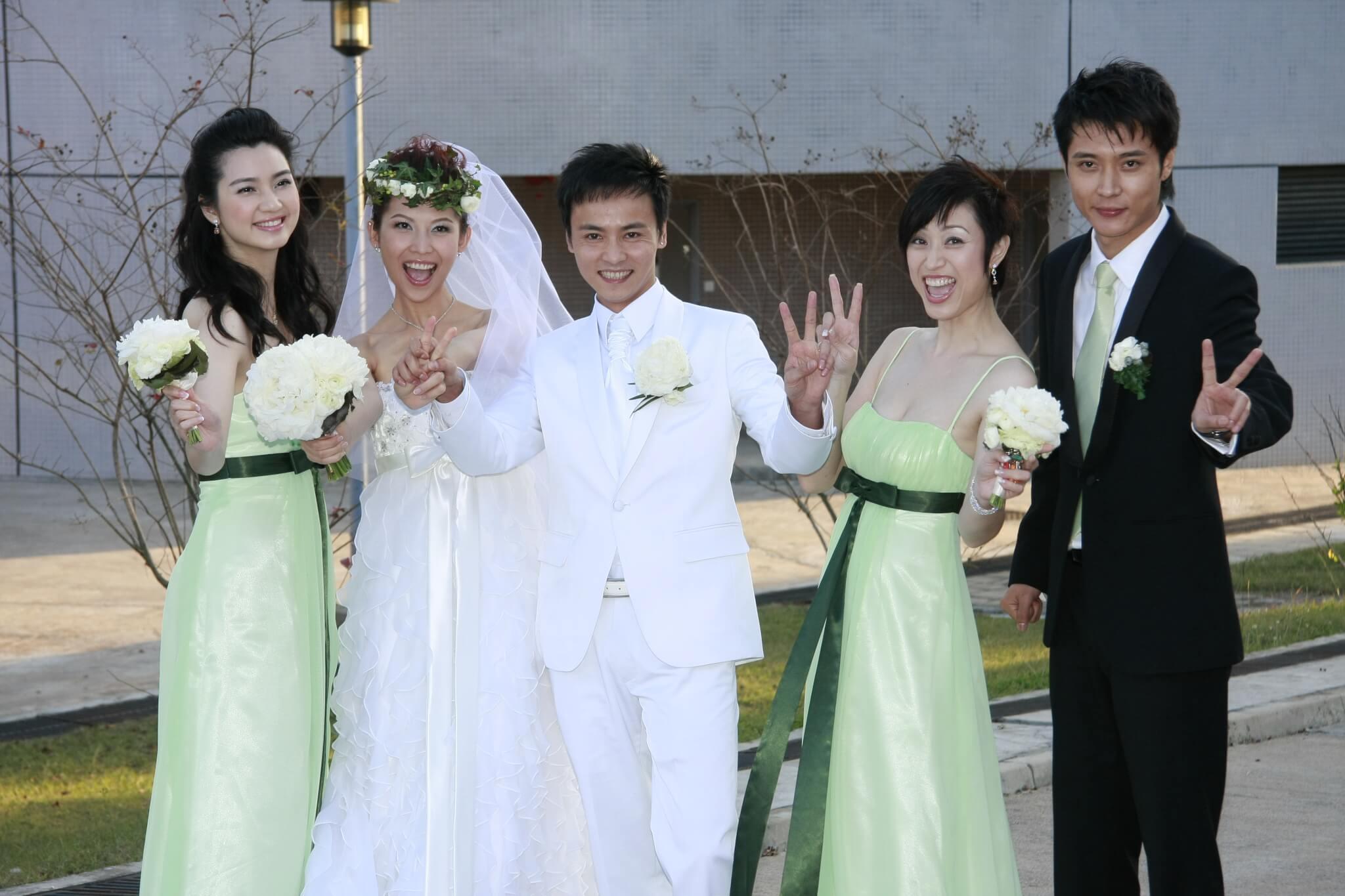 2008年結婚