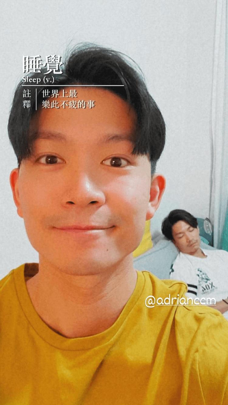 志康爆哥哥許願前睡着了