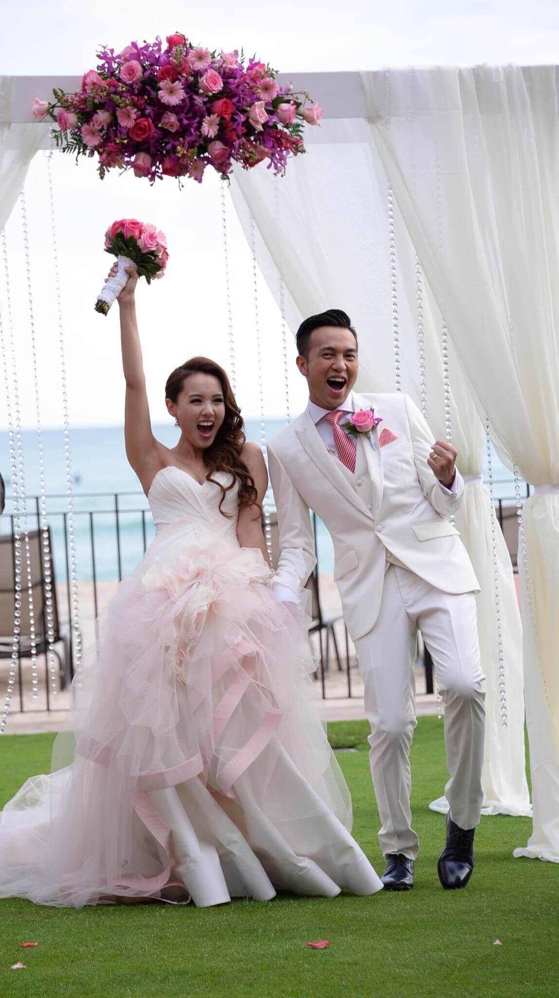 二人於夏威夷結婚