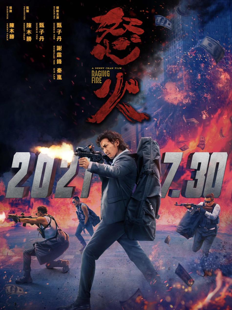 20210127-movie1