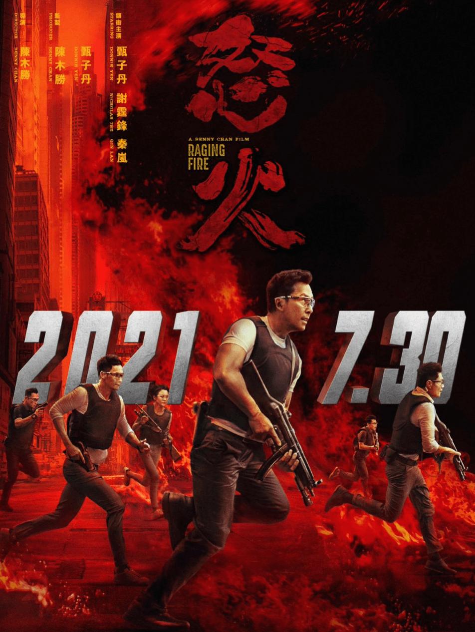 20210127-movie4