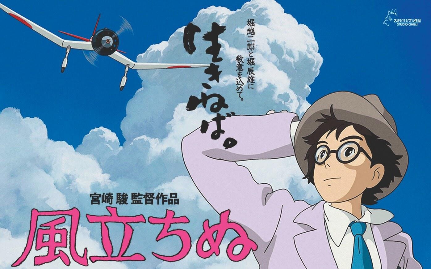 2013年完成《風起了》後宮崎駿曾召開記者會表示引退,數年後即宣布復出