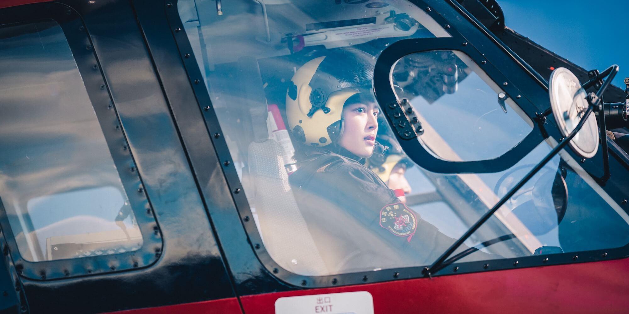 辛芷蕾駕飛機英姿颯颯