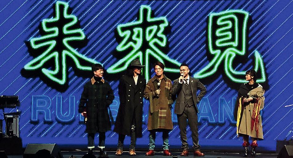 RubberBand在香港樂迷票選下,「冧莊」奪得「我最喜愛的組合」。