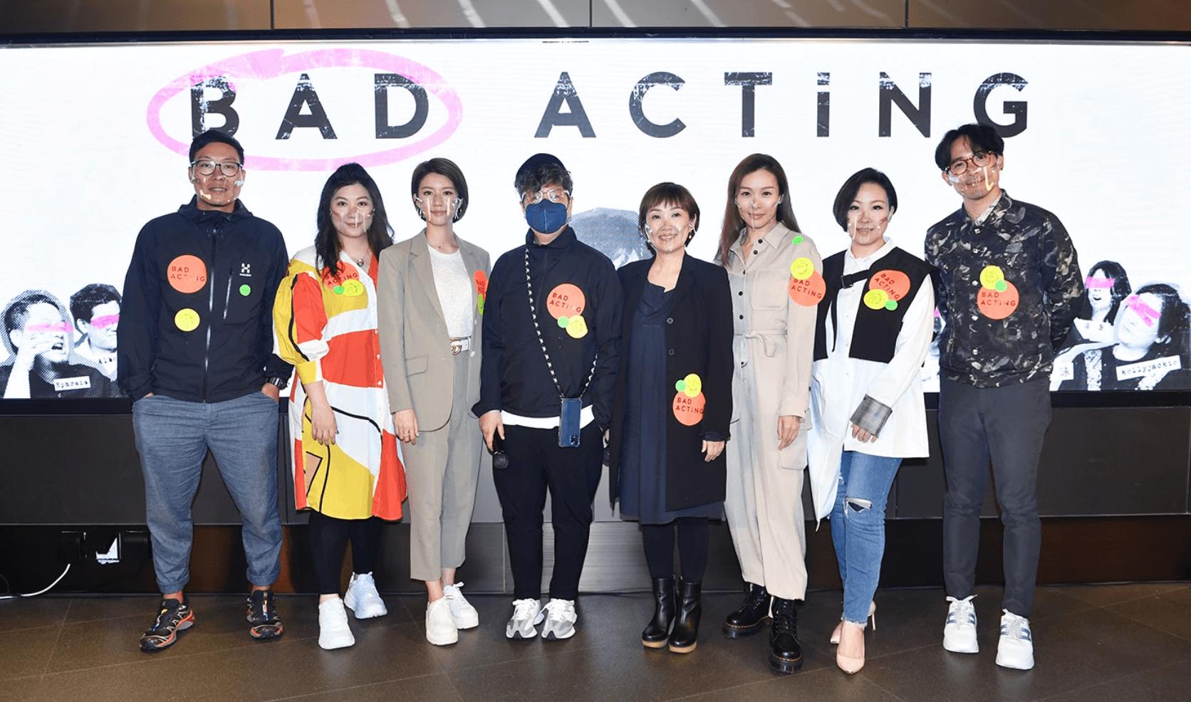 20210329-bad-acting-3