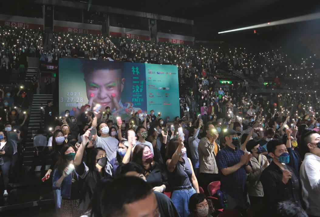 二汶唱完最後一首歌《最後的信仰》便離台,之後由全場歌迷清唱《The Best Is Yet To Come》為演唱會劃上完美句號。