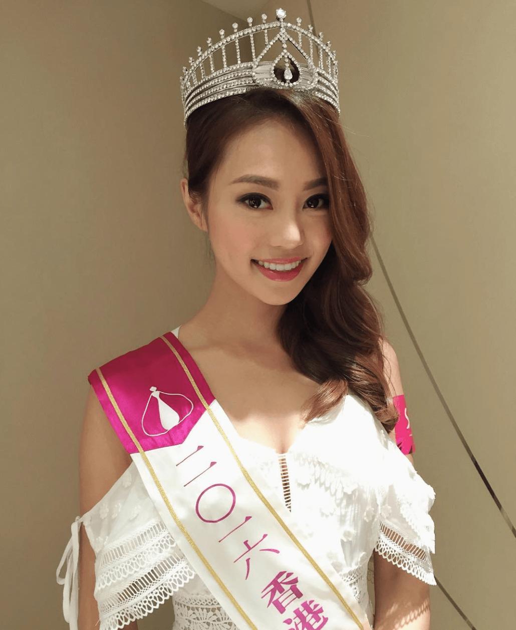 獲2016年香港小姐季軍入行