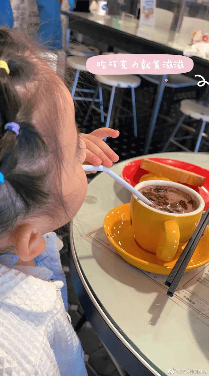 囡囡最愛茶記熱朱古力