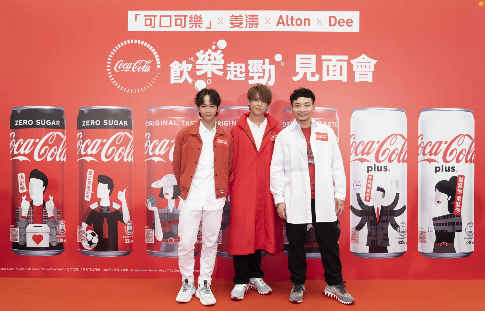 coca-cola-hk-label-fans-meeting_01
