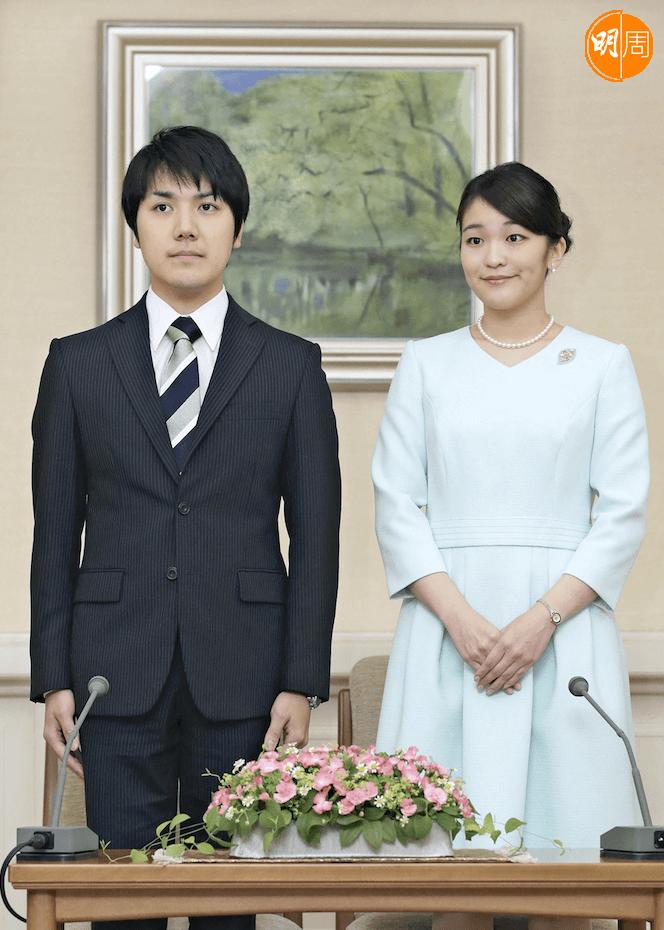 真子與小室於2017年訂婚(法新社圖片)